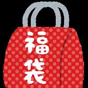 2018.12.13 fukubukuro.png