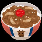 2018.5.14 food_gyudon.png