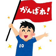 2019.1.29 soccer_supporter_man.png