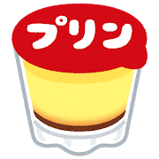 2019.12.18 sweets_purin_cup.png