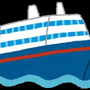 2019.5.19 norimono_ferry.png