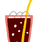 2020.10.27 drink_coke.png