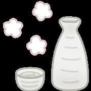2020.11.13 drink_atsukan.png