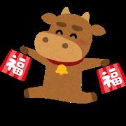 2020.11.16 eto_ushi_fukubukuro.png