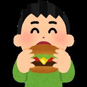 2020.12.17 syokuji_hamburger_boy.png