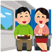 2020.2.20 travel_bus_train_couple.png