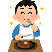 2020.3.21 syokuji_steak_man.png