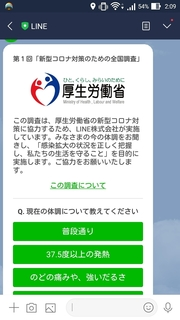 2020.3.31 Screenshot_2020-04-01-02-09-35.jpg