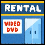 2020.4.10 building_rental_video.png