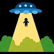 2020.4.5 ufo_mikakunin_hikou_buttai.png