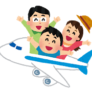 2020.9.18 family_airplane_travel.png