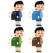2021.2.11 thumbnail_school_randoseru_boy.jpg
